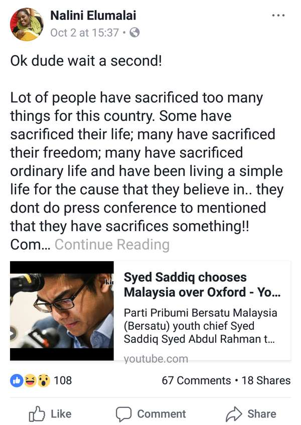 Pengorbanan Syed Saddiq Tak Perlu Guna Sidang Media - E Nalini (SUARAM)
