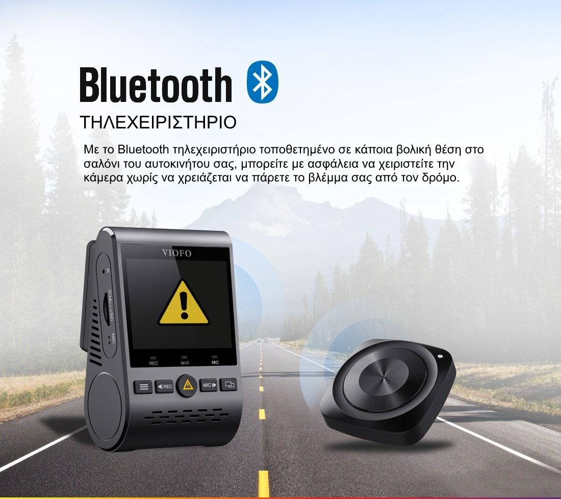 "VIOFO A129 Duo Διπλή Κάμερα DVR Αυτοκινήτου με GPS 1080P και LCD 2"""