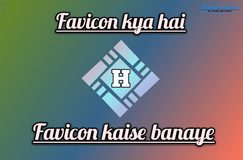 Favicon कैसे बनाए। How To Create A Site Icon