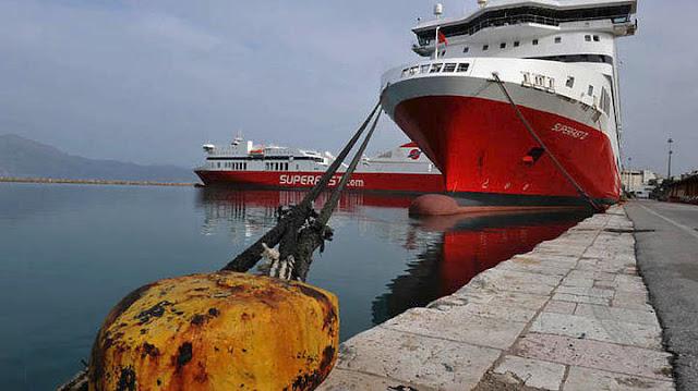 """Χρήστος Λαμπρίδης: """"Δεν πρόκειται να πωληθούν τα 10 λιμάνια της χώρας που είναι στο ΤΑΙΠΕΔ'"""