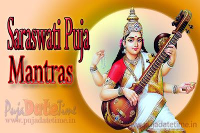 Saraswati Puja Mantras