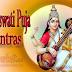 Saraswati Puja Mantras, Puspanjali Mantra, Bengali Saraswati Puja Mantras