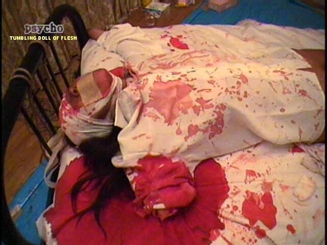 [Crítica] Niku Daruma (Tumbling Doll of Flesh) - Tamakishi Anaru, 1998