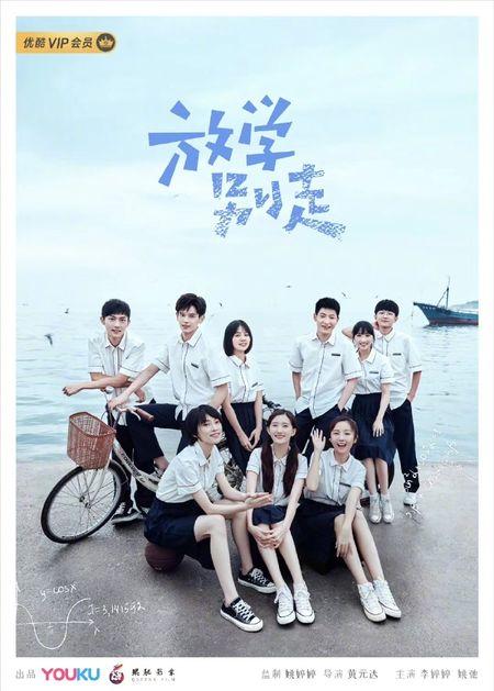 Tan Học Đừng Vội Về - Don't Leave After School (2021)