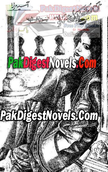 Mann Moorakh Ki Baat Na Mano Episode 23 By Asiya Mirza Pdf Free Download