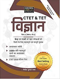 best books for ctet   best books for ctet 2019   best  books for ctet hindi