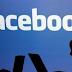 طريقة الحصول على اخر الاخبار على الفيسبوك