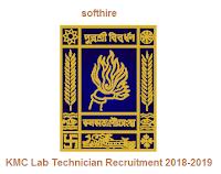 KMC Lab Technician Recruitment