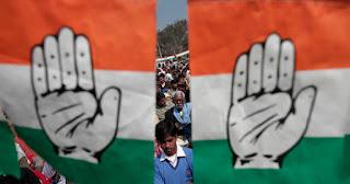 bihar-congress-focus-to-expand