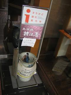 金沢の格言「弁当忘れても傘忘れるな」と無料貸傘制度