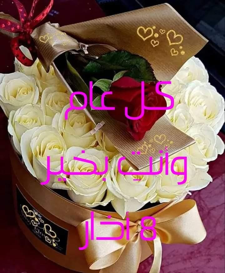 3936f5cae هل أتاك حديث لائمي ،،،، بقلم حمزة عبد الجليل ،،، مجلة كلام من القلب ...