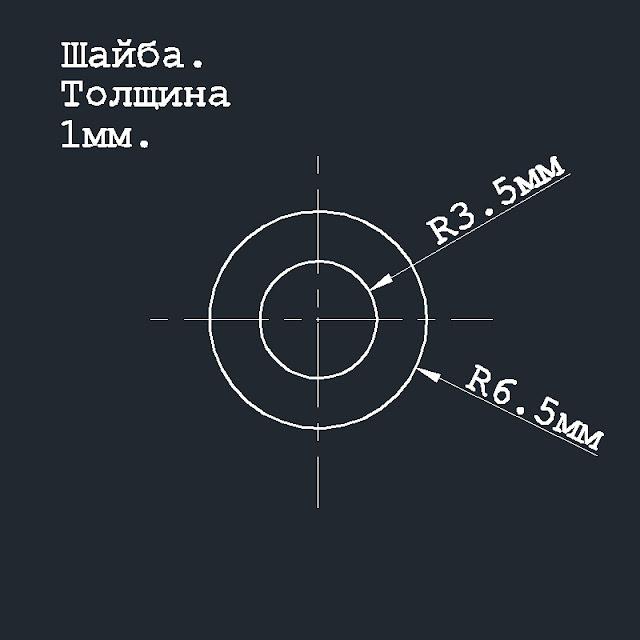 shaiba.jpg