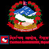 Android and IOS App of निर्वाचन आयोग/ Election Commission Nepal | Local Election Info in your Fingertips|