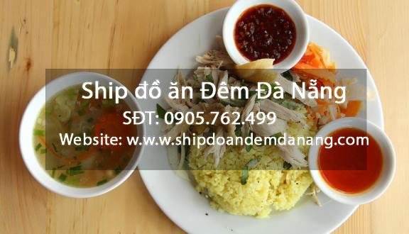 Cơm gà xé  -  Ship đồ ăn đêm Đà Nẵng - 0905.762.499