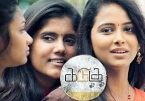 Kadugu Movie Scenes | Subiksha falls for Bharath | Rajakumaran and Radhika become facebook friends