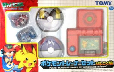 Tomy Pokemon AG Trainer set