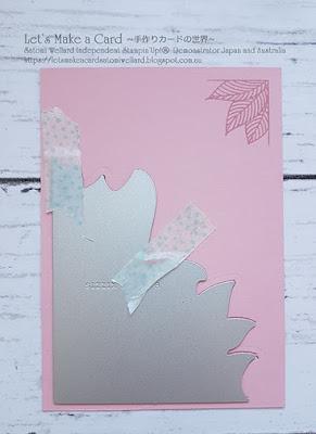 Serene Garden Birthday Card Satomi Wellard-Independent Stampin'Up! Demonstrator in Japan and Australia, #su, #stampinup, #cardmaking, #papercrafting, #rubberstamping, #stampinuponlineorder, #craftonlinestore, #papercrafting  #stamparatus #enbossingmat #happybirthdaygorgeous #serencegarden  #スタンピン #スタンピンアップ #スタンピンアップ公認デモンストレーター #ウェラード里美 #手作りカード #スタンプ #カードメーキング #ペーパークラフト #スクラップブッキング #ハンドメイド #オンラインクラス #スタンピンアップオンラインオーダー #動画 #フェイスブックライブワークショップ #スタンパレイタス #エンボッシングマット#セリーヌガーデン #ハッピーバースデーゴージャス #バースデーカード
