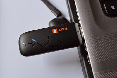 MTS MBLAZE FREE INTERNET TRICK UNLIMITED FOR PC