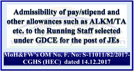 admissibility-of-pay-stipend-alkm-ta-to-running-staff-govempnews