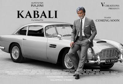 `Kabali` (Rajinikanth) Teaser Gets 2nd Highest Likes In World