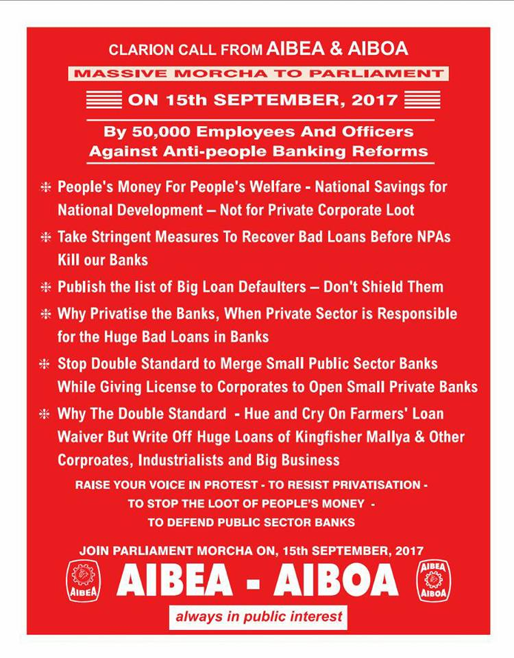 Clarion Call from AIBEA and AIBOA to stop Anti People Banking Reforms on 15 September 2017