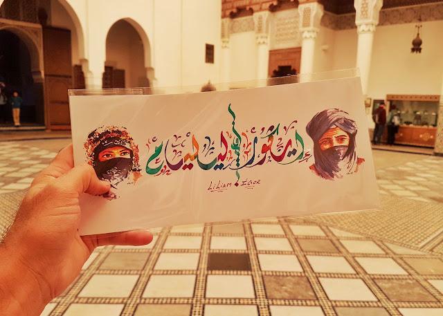 Nossos nomes escritos em árabe, tal como escritos por um pintor no Museu de Marrakech.