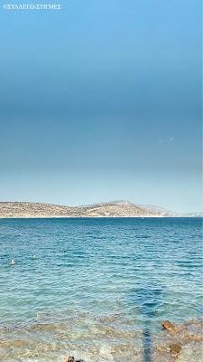 Παραλία της Βάρκιζας