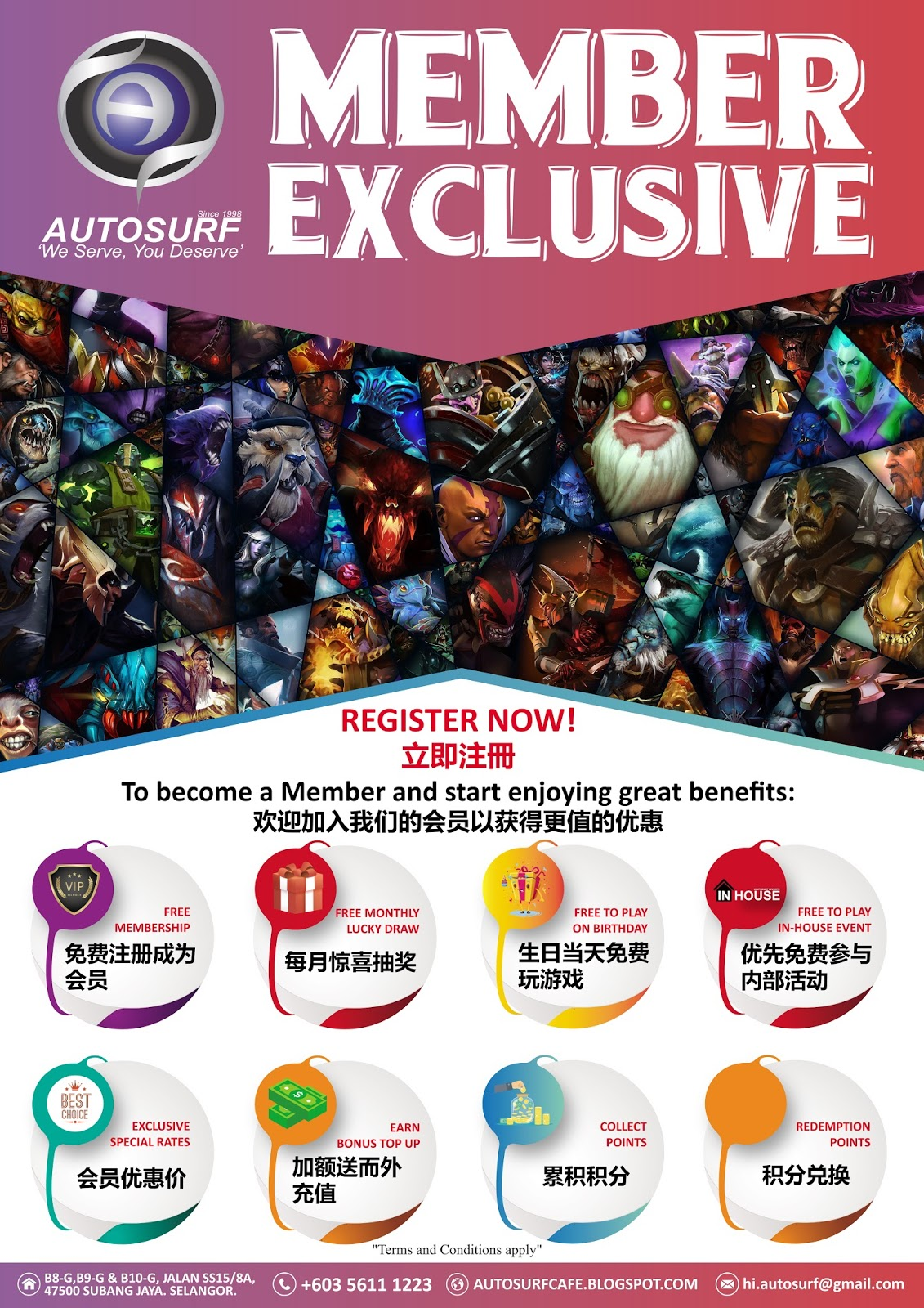 Autosurf Member Exclusive!