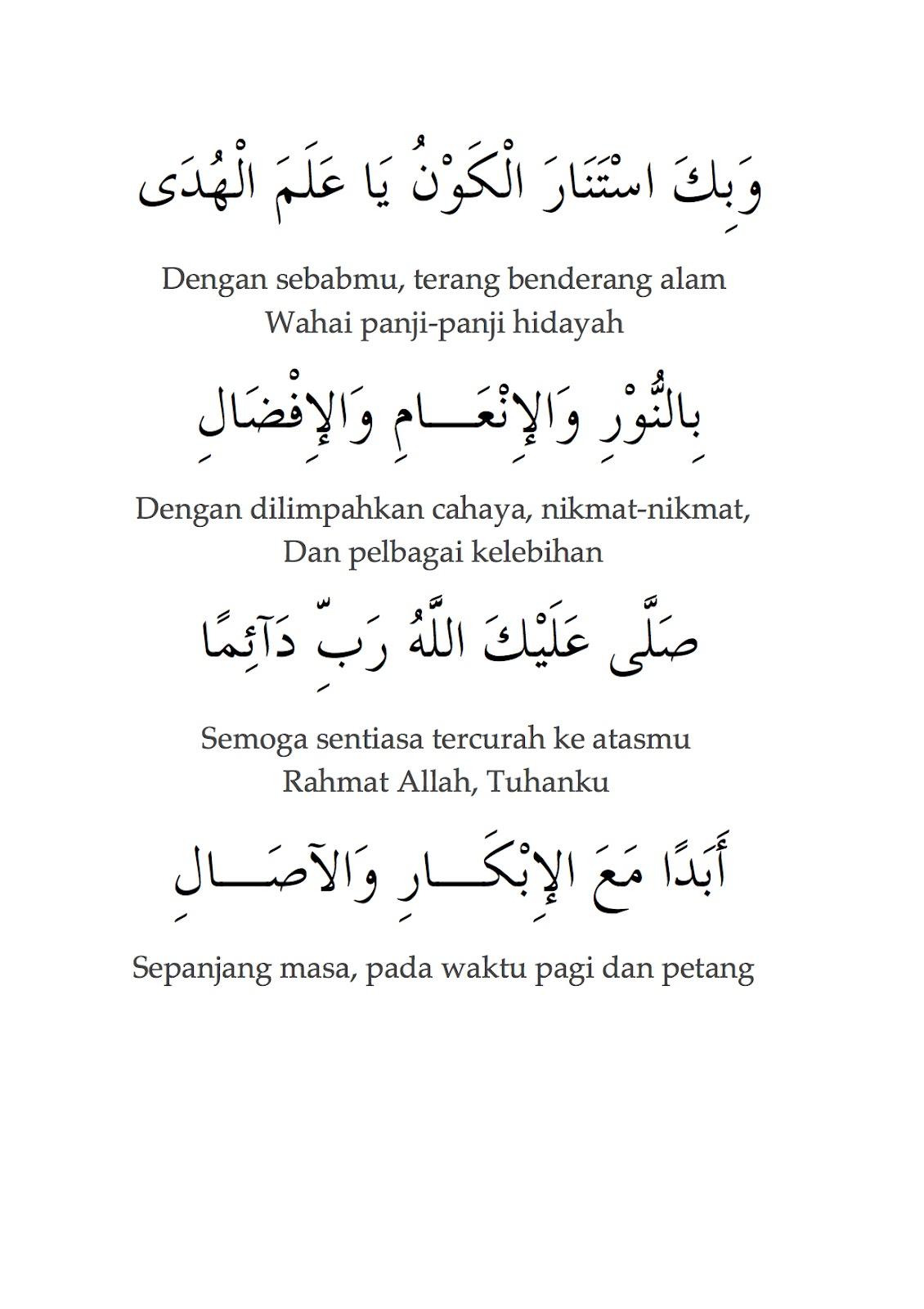 Lirik Ya Badrotim : lirik, badrotim, Senarai, Lirik, Qasidah:, September