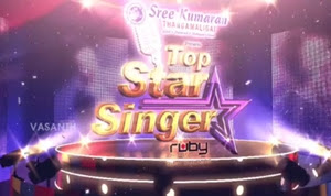 TOP STAR SINGER 2016 Classical Round 02