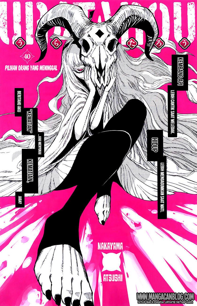 Dilarang COPAS - situs resmi www.mangacanblog.com - Komik uratarou 040 - chapter 40 41 Indonesia uratarou 040 - chapter 40 Terbaru 1|Baca Manga Komik Indonesia|Mangacan