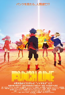Punch Line Legendado Download