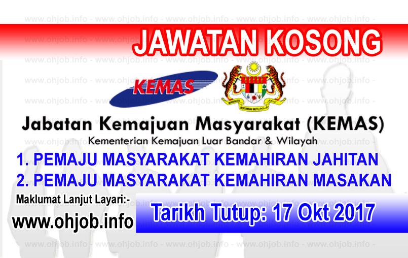 Jawatan Kerja Kosong KEMAS - Jabatan Kemajuan Masyarakat logo www.ohjob.info oktober 2017