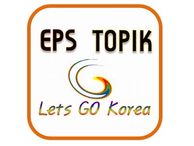 Lịch thi tiếng Hàn xuất khẩu lao động Hàn Quốc EPS-TOPIK