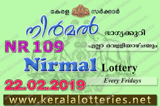 "KeralaLotteries.net, ""kerala lottery result 22 02 2019 nirmal nr 109"", nirmal today result : 22-02-2019 nirmal lottery nr-109, kerala lottery result 22-2-2019, nirmal lottery results, kerala lottery result today nirmal, nirmal lottery result, kerala lottery result nirmal today, kerala lottery nirmal today result, nirmal kerala lottery result, nirmal lottery nr.109 results 22-02-2019, nirmal lottery nr 109, live nirmal lottery nr-109, nirmal lottery, kerala lottery today result nirmal, nirmal lottery (nr-109) 22/2/2019, today nirmal lottery result, nirmal lottery today result, nirmal lottery results today, today kerala lottery result nirmal, kerala lottery results today nirmal 22 2 19, nirmal lottery today, today lottery result nirmal 22-2-19, nirmal lottery result today 22.2.2019, nirmal lottery today, today lottery result nirmal 22-02-19, nirmal lottery result today 22.2.2019, kerala lottery result live, kerala lottery bumper result, kerala lottery result yesterday, kerala lottery result today, kerala online lottery results, kerala lottery draw, kerala lottery results, kerala state lottery today, kerala lottare, kerala lottery result, lottery today, kerala lottery today draw result, kerala lottery online purchase, kerala lottery, kl result,  yesterday lottery results, lotteries results, keralalotteries, kerala lottery, keralalotteryresult, kerala lottery result, kerala lottery result live, kerala lottery today, kerala lottery result today, kerala lottery results today, today kerala lottery result, kerala lottery ticket pictures, kerala samsthana bhagyakuri"