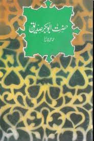 hazrat-abubakar-saddique-pdf