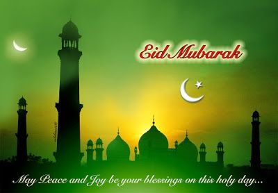 Eid mubarak images full HD
