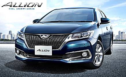 New Toyota Allion 2017 Models