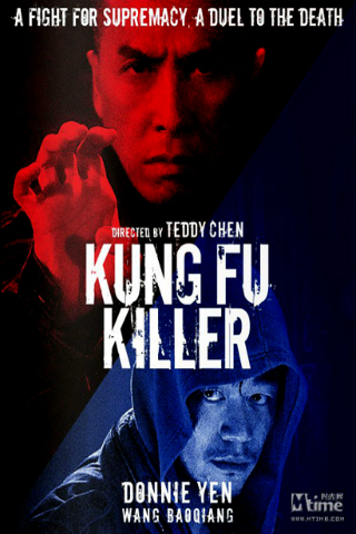 Kung Fu Killer [2014] [DVDR] [NTSC] [Latino]
