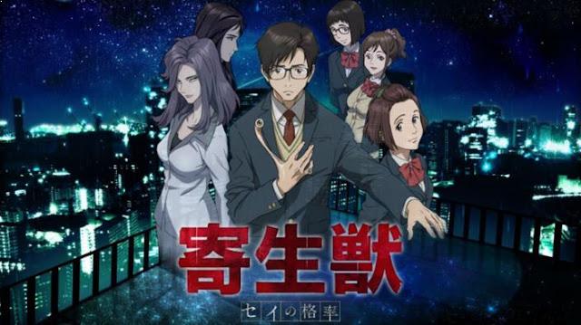 Kiseijuu Sei no Kakuritsu (Parasyte The Maxim) - Anime Mirip Tokyo Ghoul