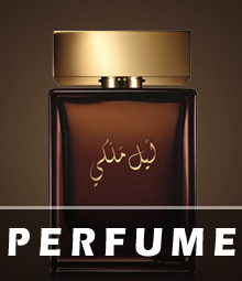 http://mylife.ps/fragrances