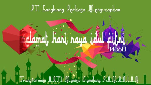 Banner Hari Raya SHP Versi 1 - Nandur93