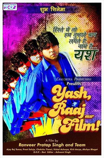 Yash Raaj Aur Film 2015 Hindi Movie Download