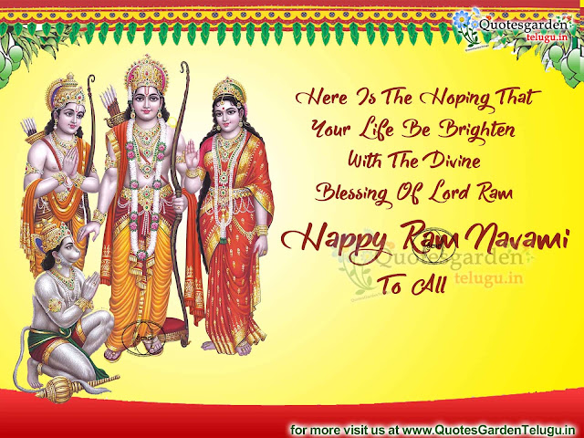 Best of Sri Ram Navami E Cards wishes messages quotes greetings - Quotes Garden Telugu Greetings