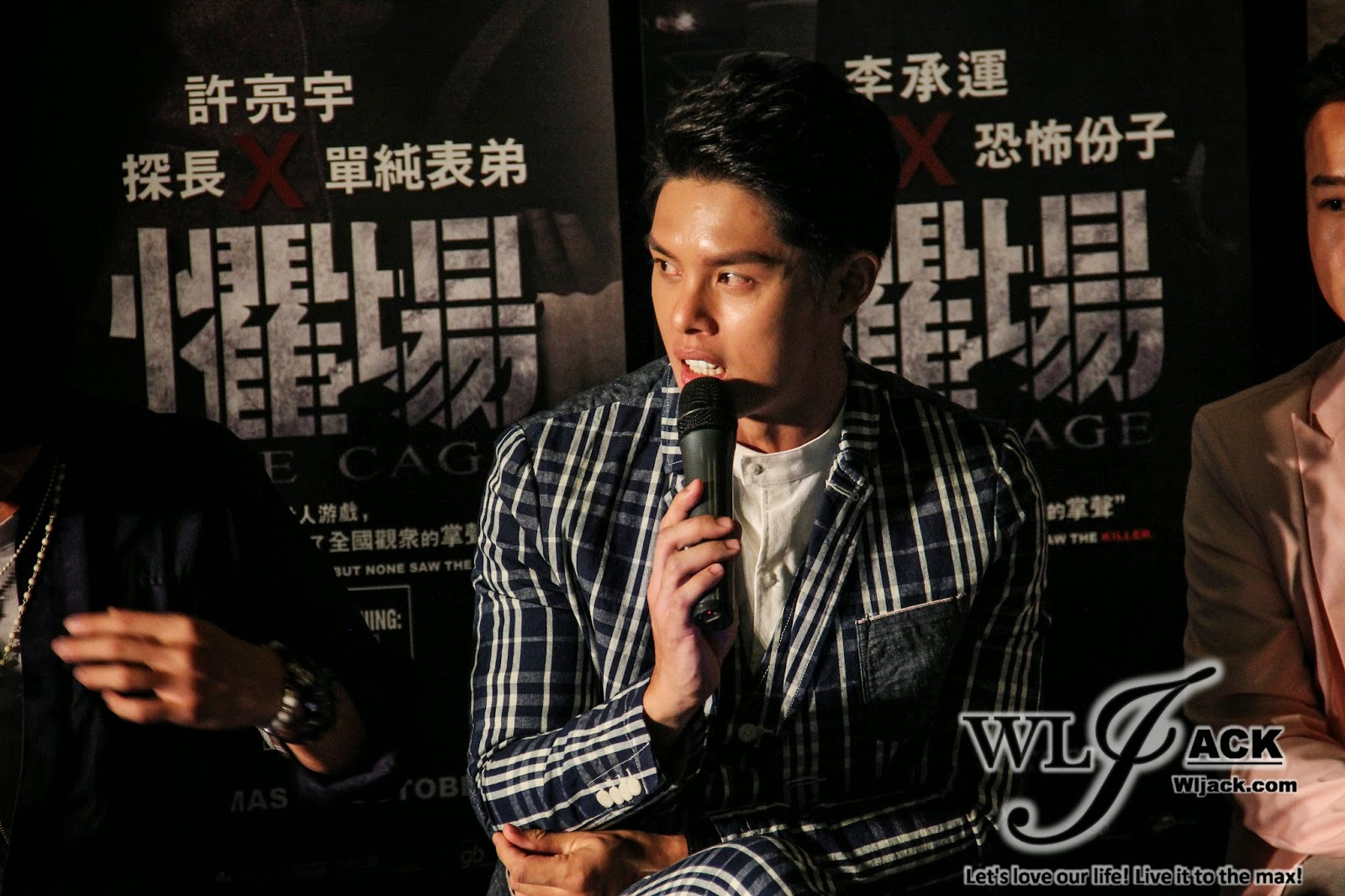 The Cage Screening Press Conference (wljack.com)