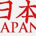 Bahasa Jepang Sehari Hari dan Artinya