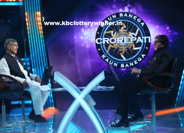 KBC Contact Number