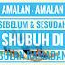 Amalan - amalan Sebelum dan Sesudah SHUBUH Di Bulan Ramadhan