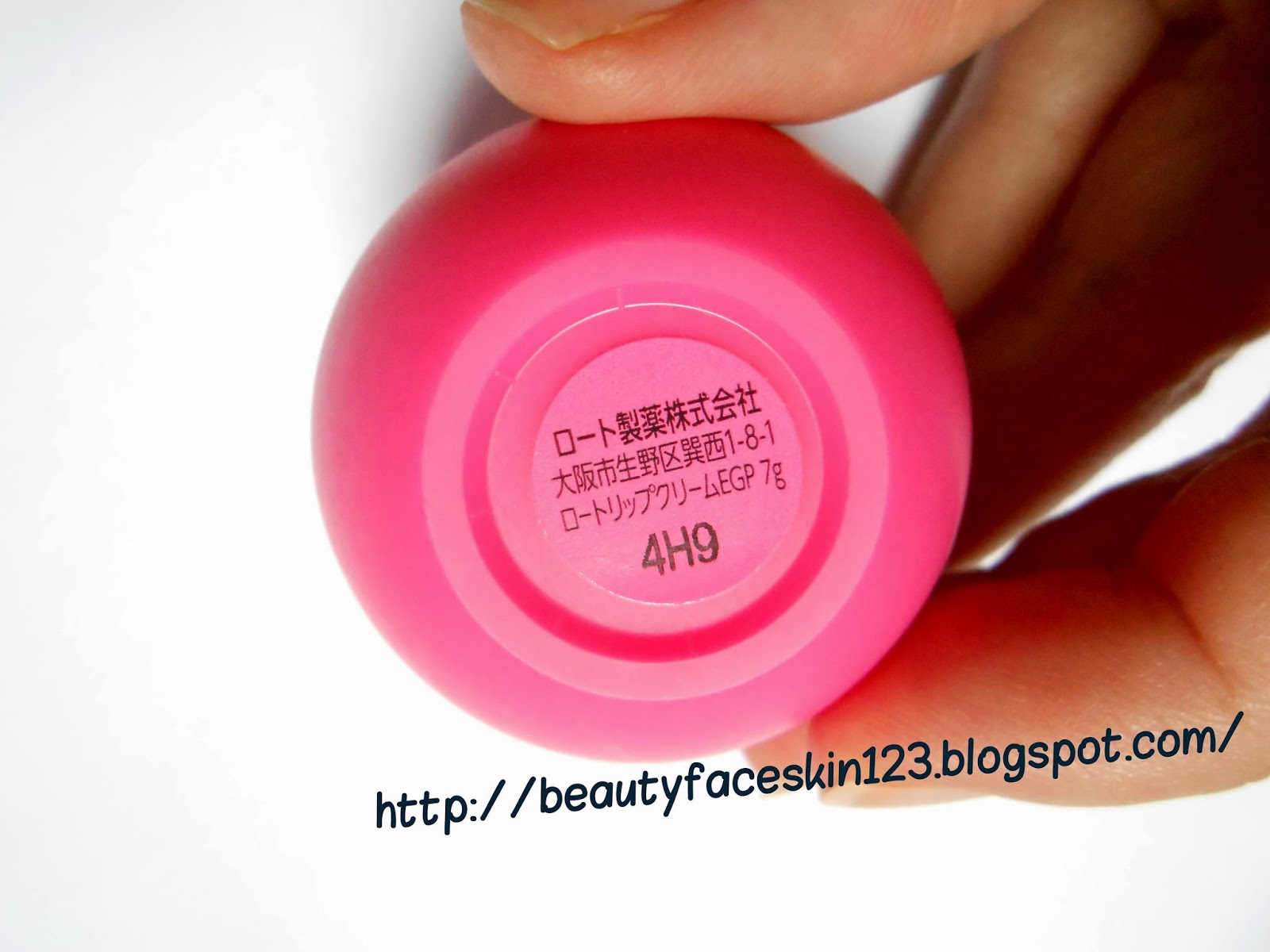 MENTHOLATUM CHU LIP- LIP BALM FROM JAPAN