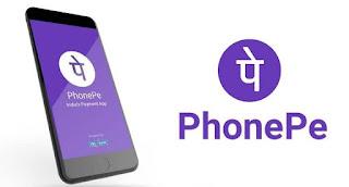 PhonePe App Loot Refer & Earn